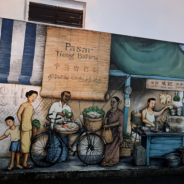 Discover The Unique of Tiong Bahru Walking Tour