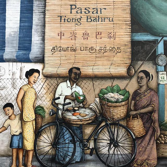 Half Day Ann Siang Hill + Kiong Siak St + Tiong Bahru
