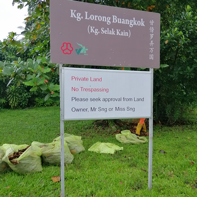 Kampong Buangkok Tour (Nostalgic Snacks and Goodie Bag Included)